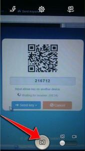http://www.wikihow.com/Scan-a-QR-Code